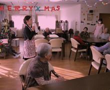 認知症介護03日本ヘルスケアアロマ協会