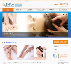 jhaa_hp