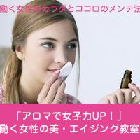 aroma_br